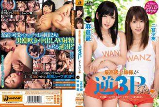 WANZ-269 Finest Sister Raises Reverse 3P Cite Yu Asakura Ninomiya Saki