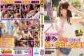 WANZ-369 The SEX Pies Raw ★ If You Can Put Up With Terrible Tech Of Miho Sakaguchi!