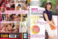 WANZ-413 AV Debut Out Wanting Rising In Active Duty OL Too De M Work To A Certain Famous Advertising Agency Moriuchi Kanami