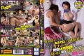 WANZ-534 School Trip Free Action Date, Class President Of The Serious And Friends Zero Pies Endlessly In In To That Of An Unequaled Found In The Physical Education Teacher 3 Nights And Four Days Masturbation Room Rape Shiina Sky