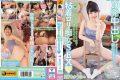 WANZ-601 Adhesive Lori Slut SEX Would By Erection Until Out Of 10 Shots Yuna Himekawa