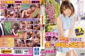WANZ-617 SEX Out In The Raw If You Can Put Up With Terrible Tech Of Mari Nashinatsu!
