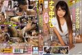 """WANZ-702 """"Blowjob NG"""" """"Take Off NG"""" """"Deep Kissing Troubled"""" Famous Onakura Store Popularity No. 1 Instantly Caught Crown Cum Snapping Pre-Kanako! !AV Debut Without Permission! !"""
