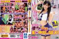 WANZ-724 If You Can Endure The Great Technique Of Ai Naohana Raw ★ Cum Inside SEX!