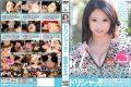 WDI-024 Dorisha~tsu! ! Ayase Minami