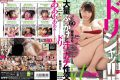 WDI-067 Dorisi! ! Hana Haruna
