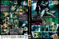 WNXG-078 Fornication Record 8 Hours A Woman Who Was Drunk Nonresistance Rape Is Lurking In The Vulnerable Only To … City
