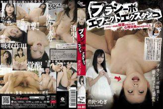 XKK-061 Tsumugi Serizawa Ecstasy Placebo Effect