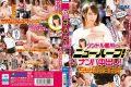 XRW-184 Transsexual Of Rindoru Hoshikawa!Pies Nampa!