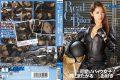 XRW-280 Truly Cute Bike Girls Also Like You To Straddle The Man Tsuno Miho