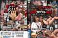 XRW-299 G Cup Yoshichichitsuma Was Awakening In The Oil Massage Convulsions Gakuburu Climax ↑ To Systemic Flush With Ultra-fast Piston Machine, SEX Aizawa Cum Seeking Yurina
