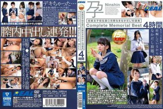 XRW-378 Pregnant Women's School Student Support ○ Good Fortune Daikan, 10 Consecutive Complete Memorial Best 4 Hours