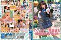 XRW-388 Ikuik ◆ Premature Ejaculation Younger Sister And Ovulation Day-making Making Life Igarashi Starring ACT.003