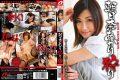XV-1216 Akari Asahina Hunt