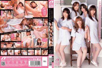 XV-821 MAX GIRLS 26