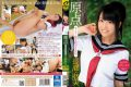 XVSR-095 Do Not Take Off The Origin Sailor Nagase Asami