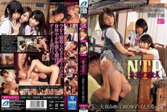 XVSR-167 Ntr True Lover ~ Netora Are School Girls Story