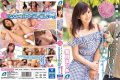 XVSR-298 Icha LOVE Cum Inside Dating With Neighborhood Cute Sister Mari Haruka Young