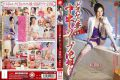 YAB-113 6 Clear Soap Bubble Princess Flower Rei Pies Degree Lascivious Wife