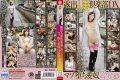 YAG-118 Exposure Married Club DX Masochist Fallen Love Guy 235 Minutes Ashina Yulia