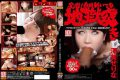 YHH-003 Special!Even Stripped Pewter Hell Against FukaYoshi Serina