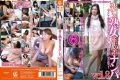 YLW-4073 Could Allow The Body To A Young Man Who Excitedly As Nampa Woman Of The Year Difference MILF Love!vol.8