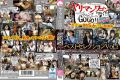 YMDD-112 The Yariman Wagon Goes! ! Happening A Go Go! !5 Sexy Beautiful Girls And The Best Selection In Rido In Liz Vol. 1