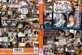 YMDD-115 The Yariman Wagon Goes! ! Happening A Go Go! !Yui Hatano And Rido In Liz