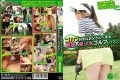 YMY-007 Michiru Tsukino Sailor of fascinating golf lessons golf lovers to send to Dad