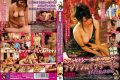 YOZ-182 Asian Massage Shop Is Likely To Touch The Boobs A Little Sexy Do Not You Do It! ?