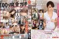 YRH-009 Full Tend Negotiation!Aim Of The City, The Amateur Deep River Poster Girl!vol.03
