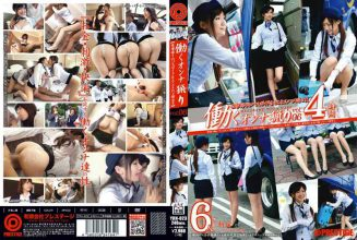 YRH-023 The Vol.06 Ri Woman Hunting To Work