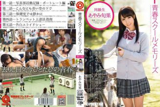 YRH-041 6th Ayami Shunhate Youth School Memories