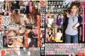 YRH-046 Complete Negotiations Apt!Aim Of The Rumor, The Amateur Deep River Poster Girl!vol.12