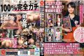 YRH-104 Full Gachi Negotiations!Rumors, Aim The Amateur Hard Kava Poster Girl!vol.29