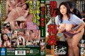 YRMN-005 SNS Nampa Twink AV Actor And Is SEX To Want To Have Fished The Amateur.Omiya Hen Saitama. Nozomi Mio