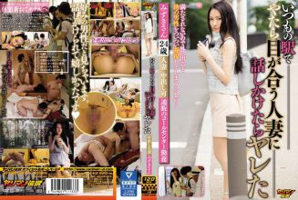 YRMN-039 Mizuki's Was Yare If You Talk To The Married Woman That Profusely Eyes Meet In The Usual Station