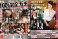 YRZ-046 Apt bargaining completely!Aim of rumors in the city, a naive showgirl! Volume 13