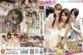YRZ-052 Staying Daisakusen Take Con! ! Three 仲良し Same University Vol.4