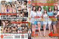 YRZ-055 MILF Escalate Too Five, Assault To Visit Your Home.Three