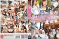 YRZ-079 Fuck The Ass You Receive Better OL Woman Caught Working Of tight Suit! ! 】 Vol.23
