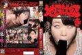 YSN-353 Sayaka Teen Butt Love Hell Be Made Far