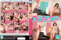 "YSN-408 Since Stare Through The Eyes Have An Erection Erotic-port Switch ● Of Which I Was Excited To See The Figure Beyond Expectation, Shy When Dressing Underwear Erotic – To Have Overprotective Mother To Try To Lick ""? ""Ken Tailed Fog Before A"