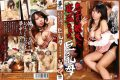 YUME-046 Busty Chihiro Kitagawa Mother Was Stolen By A Close Friend Of My Son To Sleep