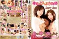 YUME-068 Bowl Mother And Daughter Story Are Invited From The Mother Of The Wife