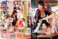 YUYU-009 National polity, love lesbian teacher and student athletes aim for soft body beautiful! ! Reiko Azumi Mizushima mirror