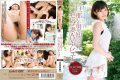 ZEX-172 Celebrity Wife AV Debut Ujiie Saori 36-year-old Husband Only Do Not Know The Man