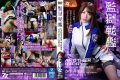 ZIZG-018 Cuckold Of Prison Battleship ANOTHER STORY ~ Outrageous Brainwashing Remodeling – Kasumi Hateho