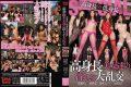 ZUKO-025 Liao Yazawa Rico Miyase Leila Aizaki Love Of Beautiful Women Aizawa Gangbang Indecent Tall Stature SPECIAL VS Tall