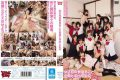 ZUKO-081 Girls' School Dormitory Whole Out The Middle And All Of Promiscuity